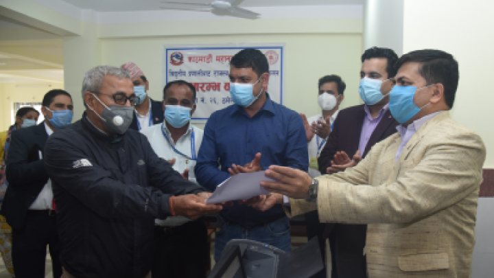 काठमाडौं महानगरको १० वटा वडाको अनलाईनवाट राजस्व तिर्न मिल्ने